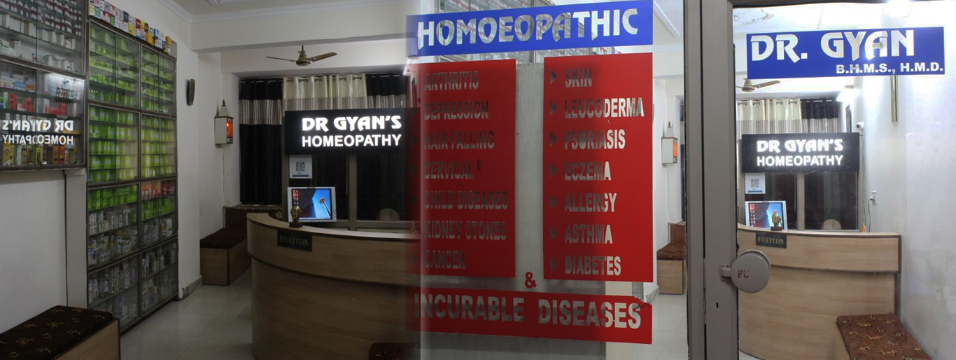 Homeopathy Doctor in Ghaziabad, Best Homeopathy Doctor/Clinic in